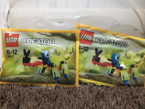 Lego Creator Polybag (Bunglon)