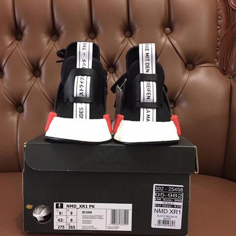 Adidas NMD XR1 OG