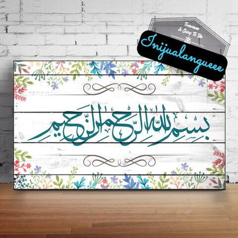 kaligrafi dekorasi rumah - gallery islami terbaru