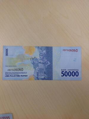 uang nomer unik