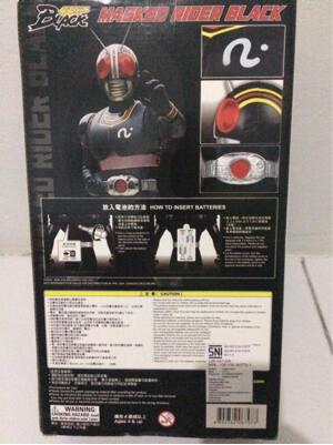 Kamen Rider Black Satria Baja Hitam
