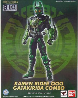 SIC limited Kamen Rider Gatakiriba combo OOO , BIB / Second