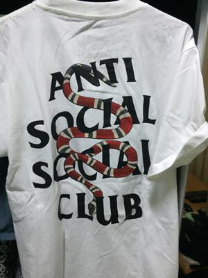 e1c4d6e634b fs anti social social club x gucci snake tshirt not supreme stussy palace  hypebeast
