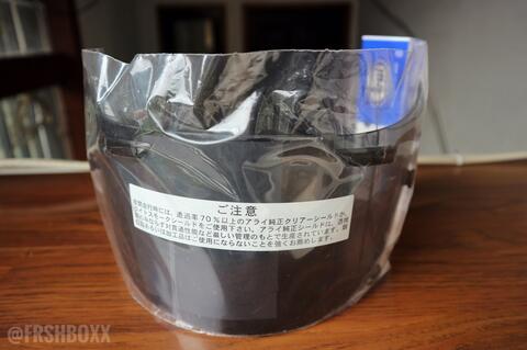 Original Genuine Arai SaL dark flat visor