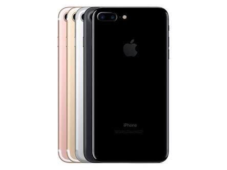 wtb iphone 7+ plus fullset /batangan