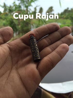 Cupu Rajahan Kuno