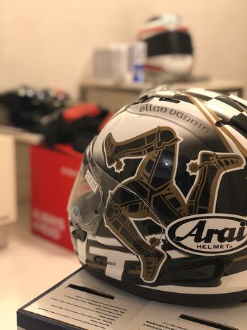 arai rx7x RR5 isle of man 2017