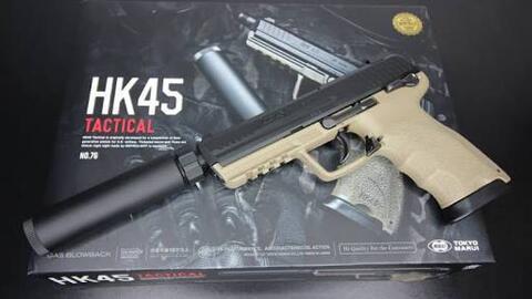 Tokyo Marui HK 45 Tactical