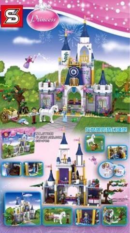 SY988 Princess Cinderella Castle - Disney Princess
