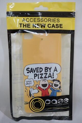 Case Xiaomi Mi 5 S 5s Mi5S Redmi Snoopy and Friends Pizza