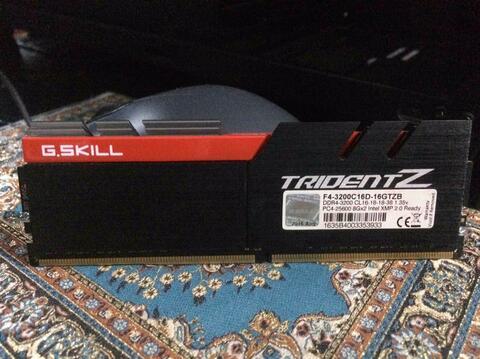 iGSkill Tridentz 1x8Gb DDR4-3200