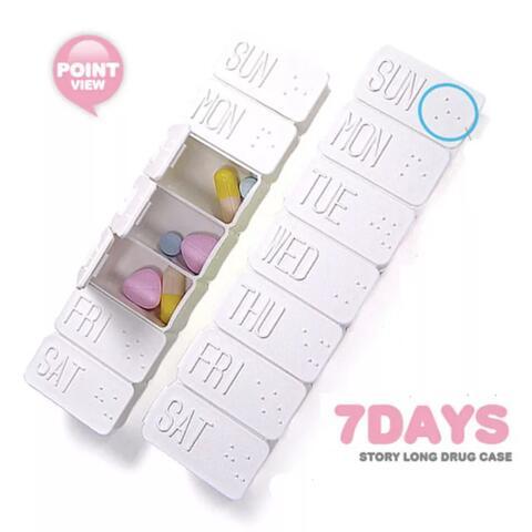 Kotak Pil Obat 1 Minggu - Pill Box - Kotak Pill