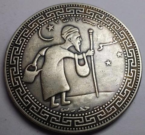 Coin Kuno Yasin Kupu-Kupu