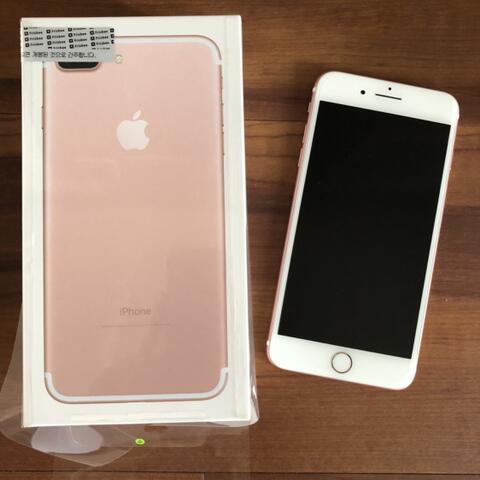 iphone 7 + 32GB murah...