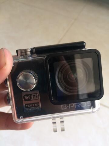 Brica B-Pro5 alpha edition