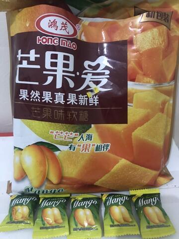 permen jelly rasa mangga
