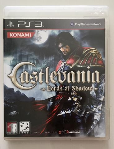 BD Kaset Game PS3 Castlevania Lords Of Shadow