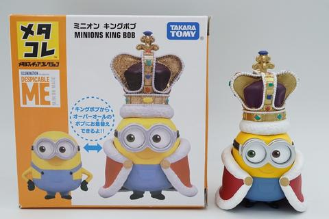 Takara Tomy Tomica - Metacolle Diecast - Despicable ME - Minions King Bob