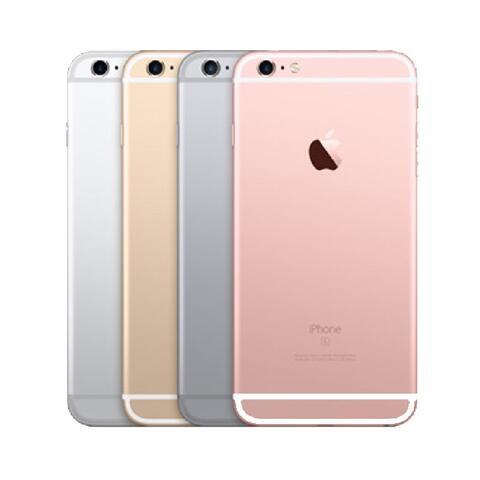 iphone 6S plus 32GB Garansi Resmi Ibox Bisa cicilan Tanpa kartu Kredit  proses 3 menit d2ef0c27b9