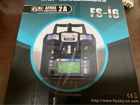 flysky fsi6 transmitter