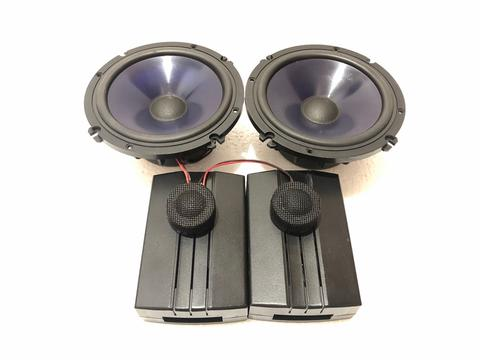 Speaker 2 Way ADS 236 6 Inch