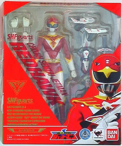 SHF Chojin Sentai Jetman Redhawk red hawk MISB region Japan