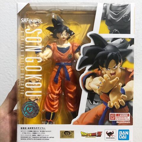 SHF Dragon Ball Son Goku Raised On Earth MISB Region Japan