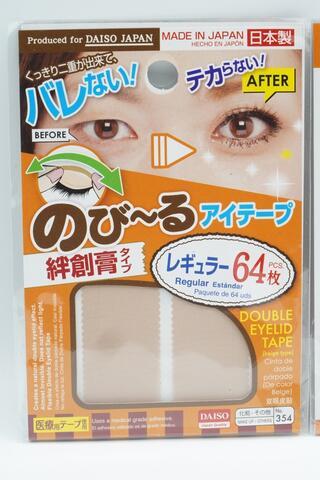 Eyetape Double Eyelid Skot Mata Scoot Japan Tipis Transparant Reguler Slim