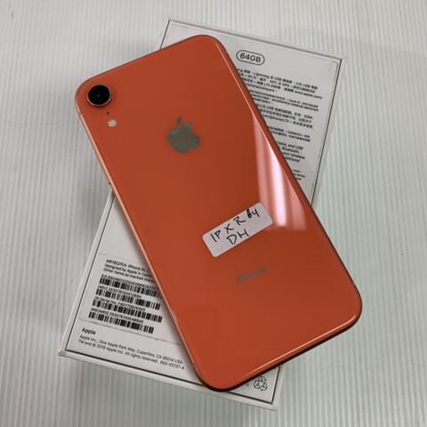 iPhone Xr 64GB Coral Super Mulus Fullset Original Singapore ZP
