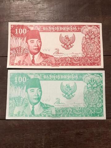 Uang Kuno Soekarno Rp. 100