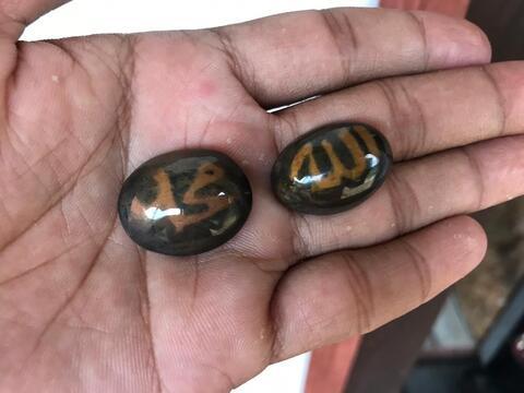 Batu Lafaz Allah dan Muhammad