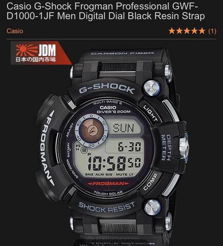 Gshock Frogman GWF-D1000-1JF
