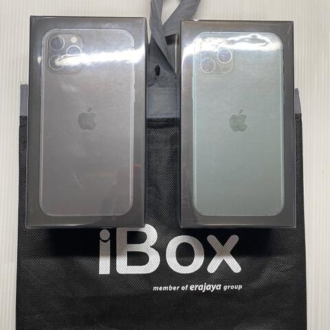 iPhone 11 Pro 256GB Midnight Green & Gray BNIB Garansi resmi iBox Green peel