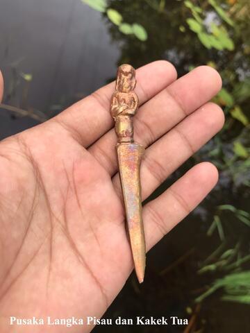 Pusaka Kuno Asli