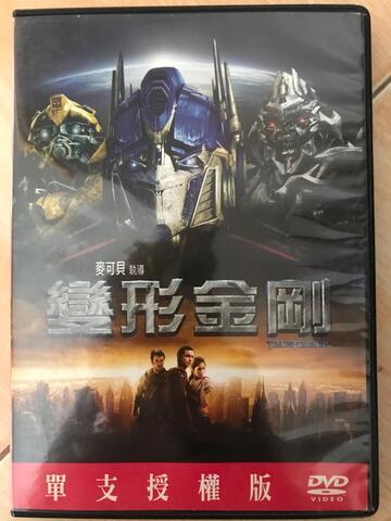 DVD Original Transformers 1-5