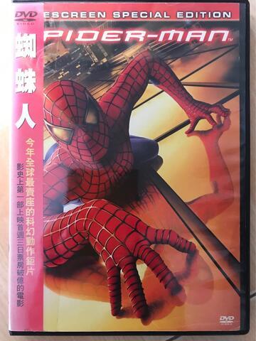 DVD Spider-Man 1-3