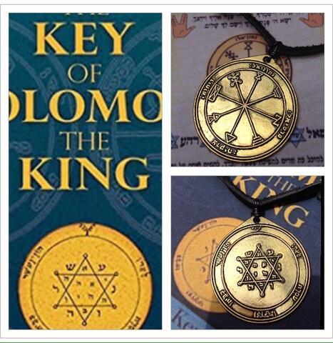 Kalung Amulet Kekayaan Kemakmur Kehormatan Raja Sulaiman Seal1.2 Yupiter