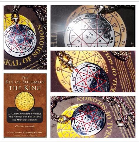 Kalung Perlindungan dan Melemahkan Musuh Seal.14 Raja Sulaiman