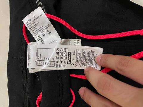 Celana renang pria Nabaiji Decathlon 2nd 100% original
