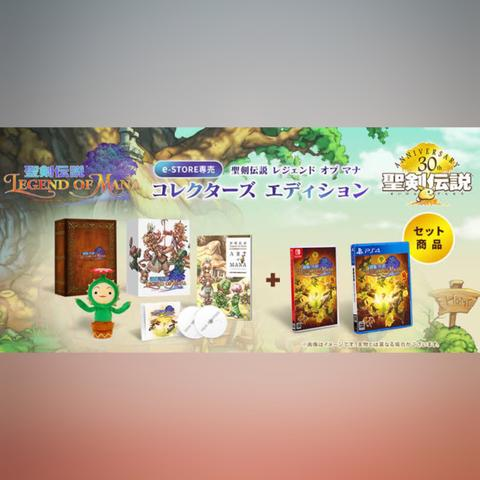 PO Import - Legend of Mana Collector's Edition (Switch)