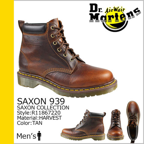 Dr. Martens Orginal Second / Docmart Saxon 939 Tan Harvest