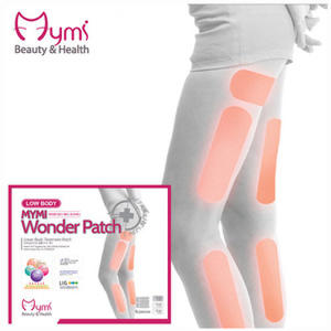 MYMI WONDER PATH PAHA