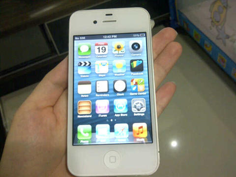 Iphone 4s white 64gb Fullshet