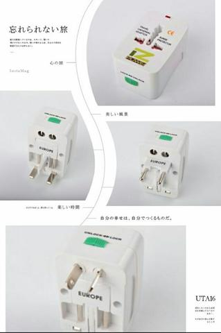 Universal Travel Adapter for International Use