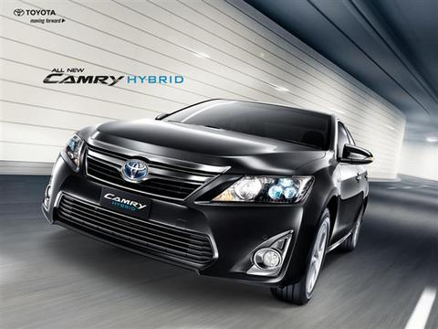 All New Toyota Camry 2.5 L Hybrid Best Price Best Diskon Best Credit