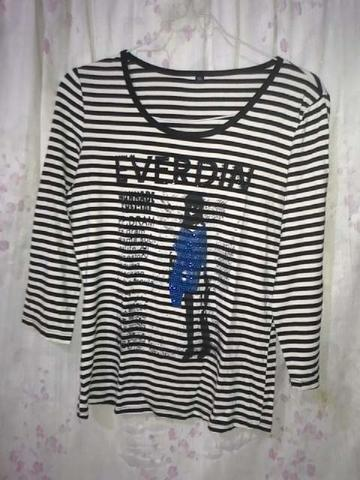 Blouse garis hitam