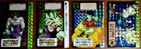 Dragon Ball Z Prism Card