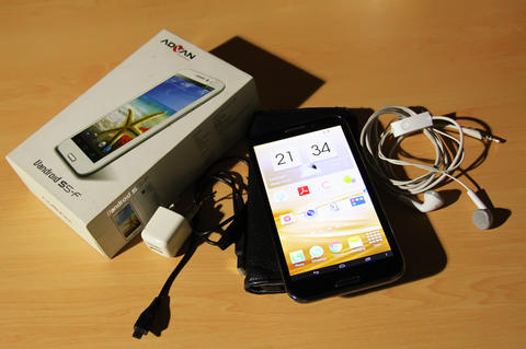 Android Advan S5F