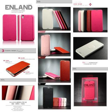 Kalaideng Enland Leather Case HTC Desire 816