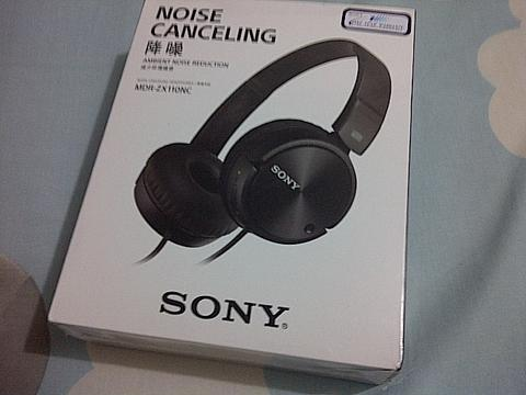 SALE Heaset SONY MDR-ZX110NC Best Headset with noise canceling
